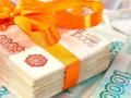 Кузбассовцы-скромняги мечтают о доходе в 148 тысяч рублей