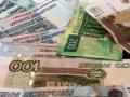 Новокузнецкая компания незаконно получила полмиллиона рублей
