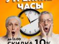 Магазины Кузбасса продолжают вводить часы посещения для пенсионеров