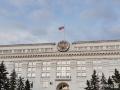 Власти Кузбасса одобрили Стратегию развития до 2035 года
