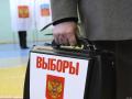 Центризбирком: когда в Кузбассе выберут нового губернатора