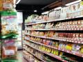 В Кузбассе резко подорожали продукты