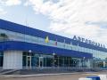 Минтранс рассказал, грозит ли аэропорту Новокузнецка банкротство