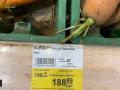 В Кузбассе продают морковь по цене мяса