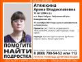 В Кузбассе пропала 15-летняя девочка