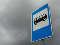 Как будет ходить транспорт в Радоницу в Новокузнецке