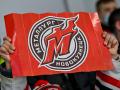 Фанатов «Металлурга» пересадили на «Кузнецком льду». Они мешали чиновникам смотреть хоккей