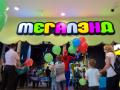 Парк Развлечений «Мегалэнд» возобновил свою работу