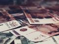 Россельхозбанк повышает доходность накопительных счетов до 7%