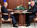 Кузбасские власти пригласили на 300-летний юбилей Путина и Мишустина