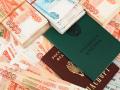 С января в Кузбассе резко вырастут пенсии