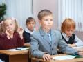 Власти Кузбасса построят школу за 1 млрд рублей в Кемерове
