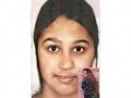 В Кемерове пропала 17-летняя девушка