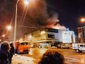 «Это позор»: Востриков высказался о пожаре в «Зимней вишне» и Тулееве