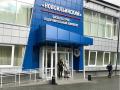 В Новоильинском районе откроют новую спорт площадку