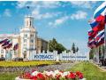 В Кузбассе решили бороться с коррупцией