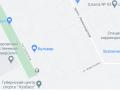 Кемеровчанин попросил власти установить в городе недостающие дорожные знаки
