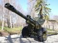 В населенных пунктах Кузбасса установили артиллерийские орудия