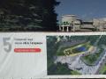 В парк Гагарина вернут самолёт и построят кафе с водопадом