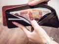 Действия Минфина обвалят уровень жизни россиян