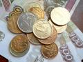В преддверии осенних выборов власти обсуждают пакет соцрасходов на 500 миллиардов