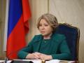 Зачем в Кузбасс приехала Валентина Матвиенко