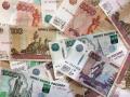 Кузбассовец заплатил за электроэнергию 45 тыс. рублей