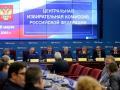 ЦИК: Путин лидирует с 76,18% после обработки 80% протоколов