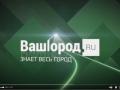 В Новокузнецке муниципальные бани могут исчезнуть