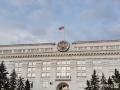 В Кузбассе отменили ограничения по COVID-19 из-за Дня России