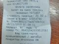 Сергей Кузнецов высказался о повышении стоимости проезда