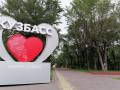 Как отдохнуть на Беловском водохранилище и не наследить