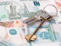 Для Новокузнецка установили плату за содержание жилья