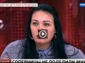 Участница вооружённого конфликта из Новокузнецка попала на эфир к Андрею Малахову