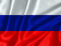 Подробная афиша на 1 Мая в Новокузнецке