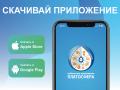 90 тысяч кузбассовцев платят за свет без комиссии через