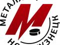 Хоккейная школа «Металлург» объявляет набор