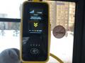 В Новокузнецке запущена безналичная оплата проезда на общественном транспорте