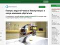 Сколько работает рекламная новость: кейсы клиентов ВашГород.ру