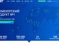 1xbetaffiliates - главная программа для монетизации трафика