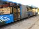 Откуда взялись такие «прожорливые» безбилетники в автобусах Новокузнецка