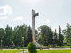 В Новокузнецке обновят «разбитый» памятник Комсомолу