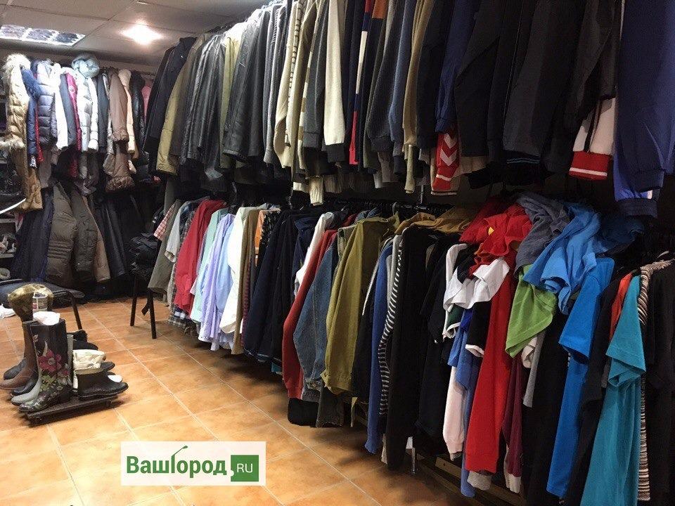 Сдать Одежду В Магазин